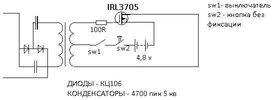 схема простого електрошокера